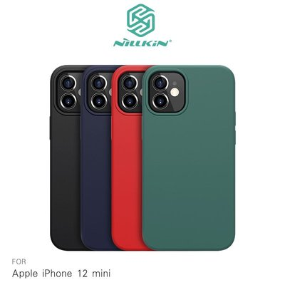 強尼拍賣~NILLKIN Apple iPhone 12 mini (5.4吋) 感系列液態矽膠殼
