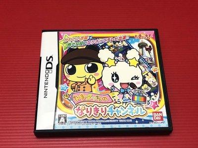 ㊣大和魂電玩㊣任天堂NDS遊戲 塔麻可吉的變裝頻道 電子雞{日版}編號:I2---2DS 3DS 主機可玩