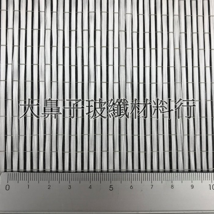 【L320】玻璃纖維布 320克軸向布1*1m-大鼻子玻纖材料行