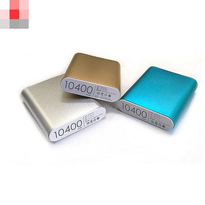 台灣現貨,一到二天出貨-4節18650電池盒充電寶電源盒 DIY免焊接移動電源套件 W313-191210[364022