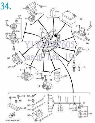 【車輪屋】YAMAHA 山葉原廠零件 新勁戰四代 4代 電子零件 車台 車手 支架 周邊相關零件 歡迎詢價