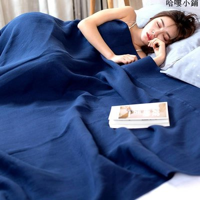 精選 雙人夏季夏天毛巾被全棉純色紗布蓋毯純色空調毯簡約冷氣夏被涼被