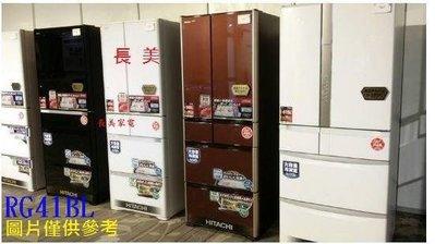 板橋-長美 日立冰箱 RG41BL/ R-G41BL 左開394L三門變頻冰箱~免息刷卡6期月付5817 新北市
