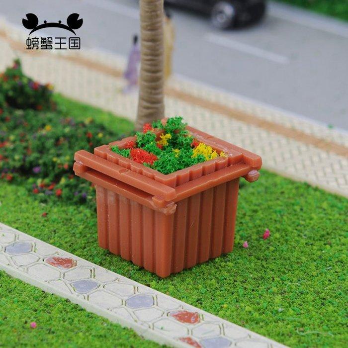 滿250發貨)SUNNY雜貨-沙盤材料DIY室內場景戶外配景 正方形廣場花壇(帶花)4種#模型#建築材料#DIY
