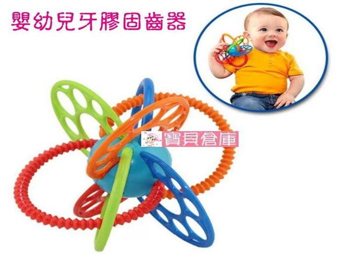 寶貝倉庫~OBALL牙膠球~彩色嬰兒磨牙球~寶寶牙膠玩具~小小魔力牙膠球~益智手抓玩具~固齒器