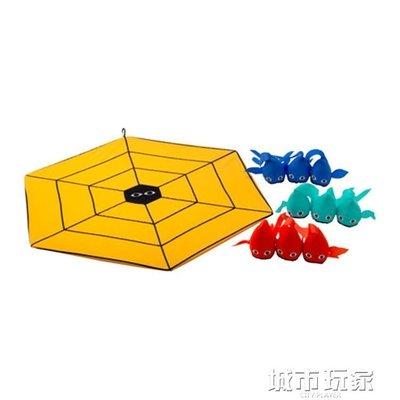 『格倫雅』飛鏢盤 宜家拉特奧 飛鏢遊戲飛鏢盤飛鏢靶1個圓靶9個球兒童益智玩具^23982