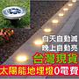 【0電費】太陽能LED地埋燈 隨插即用 不銹鋼...