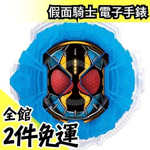 【FOURZE 宇宙型態】日本空運 BANDAI DX 假面騎士 電子手錶 最強型態 ZI-O 時王 變身【水貨碼頭】