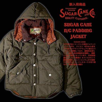 Cover Taiwan 官方直營 Sugar Cane 連帽外套 防寒 抗寒 保款 羽絨外套 軍工裝 軍綠色 (預購)
