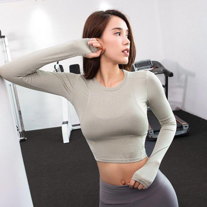 秋冬健身長袖上衣女短款露臍性感緊身速干運動跑步健身房訓練瑜伽