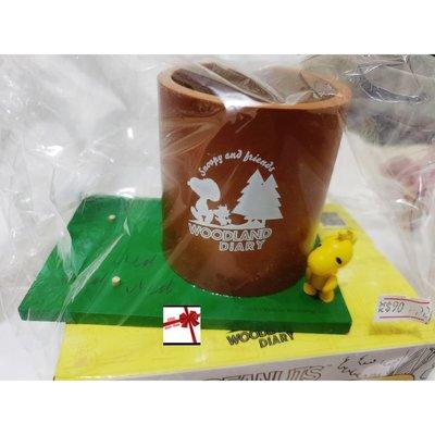 【現貨】Snoopy & Friends 限量木頭立體公仔筆筒(森林款,含固定式胡士托木公仔一個)