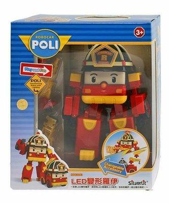 玳玳的玩具店 POLI / 羅伊 / 救援小英雄 / 5LED變形羅伊/ 5吋 /變形系列 / 正版授權