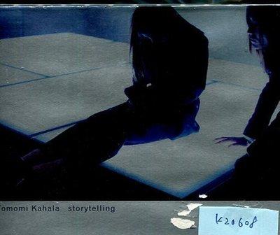 *真音樂* TOMOMI KAHALA / STORYTELLING 二手 K20608