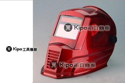 電焊面罩/-自動變光電焊面罩/焊接面罩/電銲氬焊/VFA040001A