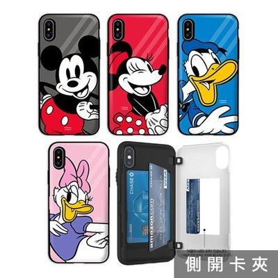 迪士尼 라인 手機殼│側開卡夾│LG G7 G8 V40 V50 V50s G8X│TR-3213