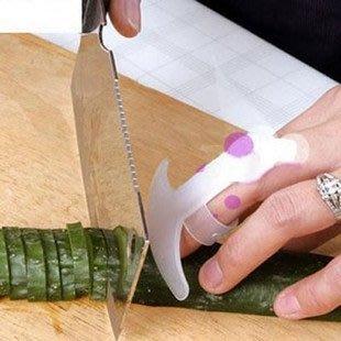 切菜護手器 切菜保護器 防切手器 護指器 切菜保護器 廚房切菜法寶