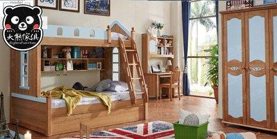 【大熊傢具】IKS 612 兒童床 上下床 雙層床 挑高組合床 高低子母床 帶抽托床 三層組合床