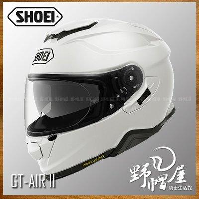 三重《野帽屋》日本 SHOEI GT-Air II 全罩 安全帽 內襯全可拆 內墨片 GTAIR 2。亮白