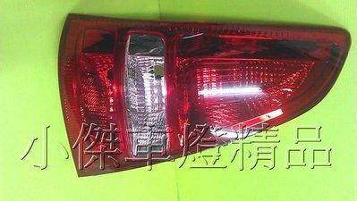 ☆小傑車燈☆全新高品質TOYOTA INNOVA原廠型尾燈一顆700 INNOVA尾燈