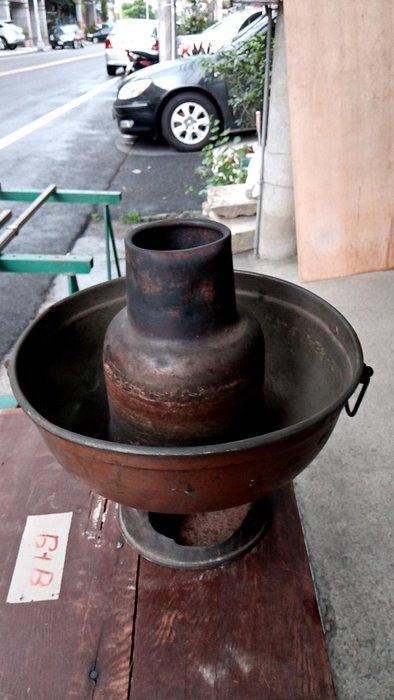 *阿柱的店*懷舊 老件 銅火鍋 碳火