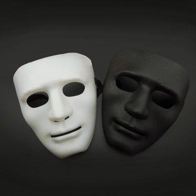 【自由犬】人臉造型面具,街舞表演 參加舞會 變裝派對 特色形象 白色 黑色【MJ2AS1701】