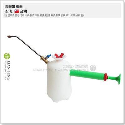 【工具屋】園藝噴霧器 KS-1800 1.8L 噴水器 澆花 農藥 施肥 噴霧 園藝植栽 氣壓式 推壓式 台灣製
