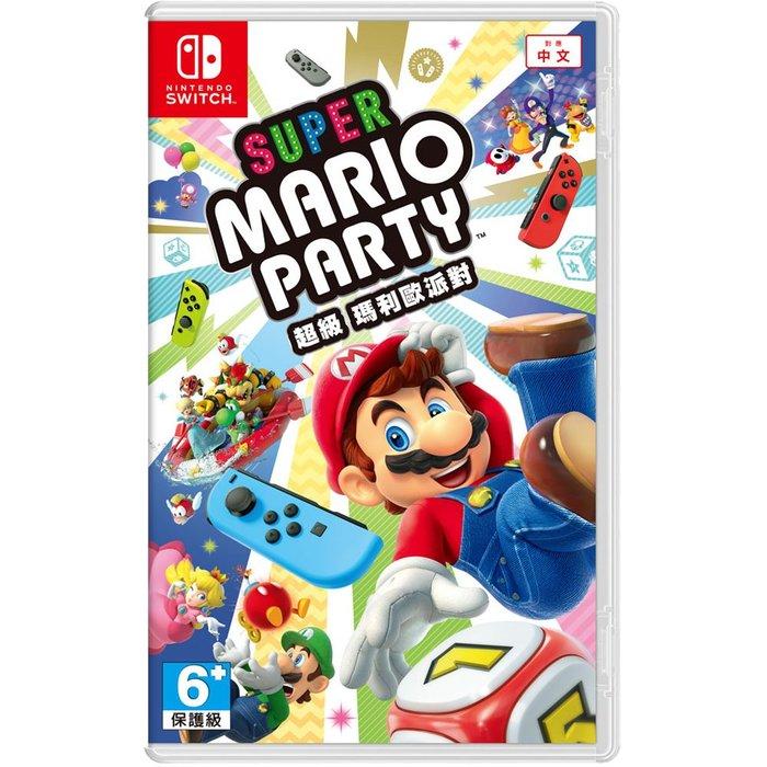 【墨坊資訊-台南市】任天堂 Nintendo Switch 【超級瑪利歐派對】