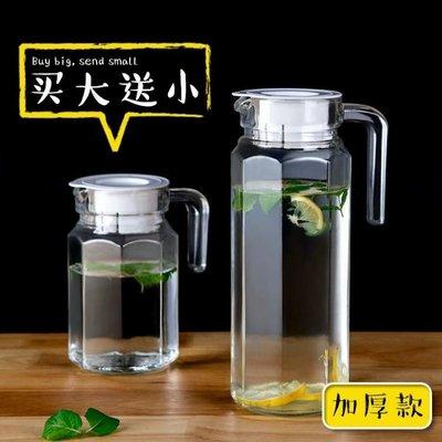 ☜男神閣☞青蘋果冷水壺玻璃涼水壺大容量水杯套裝防爆耐熱家用耐高溫涼水杯