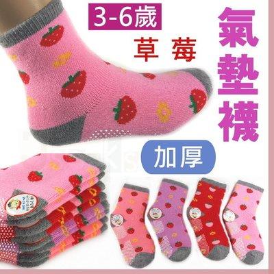 O-95-1 草莓氣墊-童短襪【大J襪庫】6雙組210元-3-6歲運動襪全毛巾加厚毛襪-男童女童襪-國小彈力襪混棉-台灣