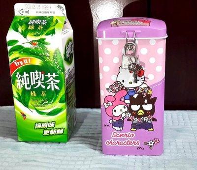 KT Piggy bank money box jar Storage container gift saving