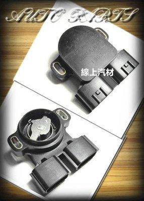 線上汽材 日本件 TPS油門位置感知器/節氣門位置感知器 CEFIRO A33/SENTRA N16/180