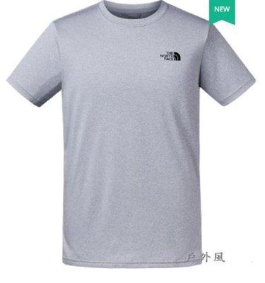 ~滿3000超取郵寄免運~【戶外風】The North Face 男 FLASHDRY短袖T恤 淺灰色