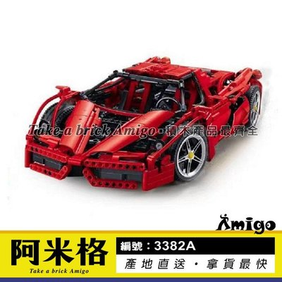 阿米格Amigo│得高3382A 法拉利 Ferrari Enzo 紅色 F1 跑車 賽車系列 積木非樂高8653但相容
