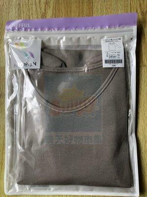 (現貨不用等)妮芙露 負離子 仕女圓領長袖上衣 UW 164 尺寸 L  (薄)顏色: 棕色