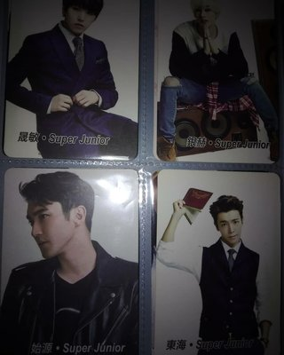 super junior 絕版yescard