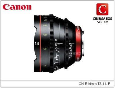 ☆相機王☆電影鏡頭Canon EF CN-E 14mm T3.1 L F〔CINEMA〕公司貨【接受客訂】2