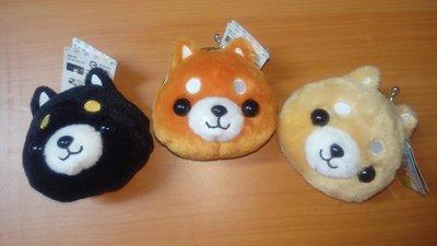 可愛娃娃  ~可愛的柴犬三兄弟珠扣式零錢包~掛飾~柴犬頭型零錢包~絨毛零錢包~~~約11公分