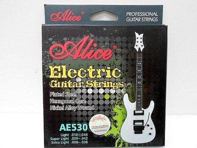 ~ALICE 吉他 ~Alice AE530~XL SL L 三種規格 電吉他套弦 電吉他弦 1~6弦