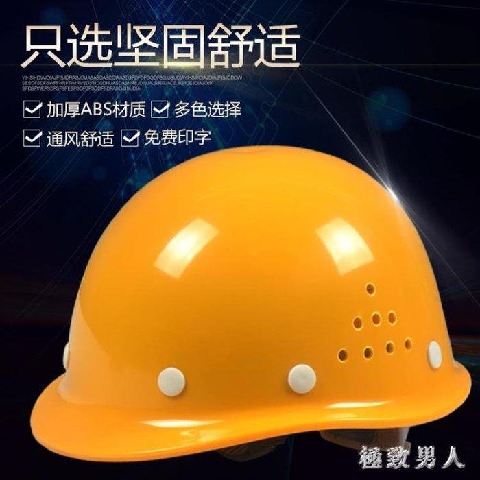 安全帽 高強度玻璃鋼安全帽工地工程施工領導安全帽電力安全頭盔 LN4126