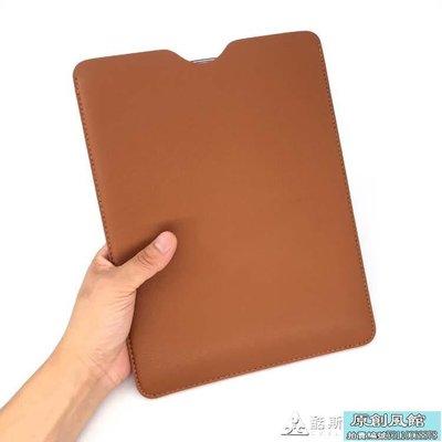 全館9折 10.1寸聯想yoga book YB1-X91F平板筆記本電腦保護皮套殼內膽包袋【原創風館】