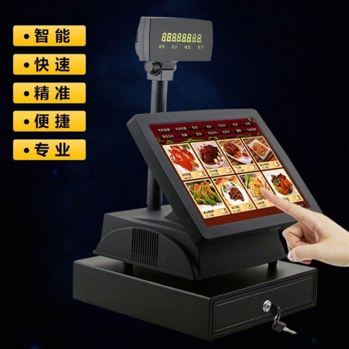 5Cgo【代購】無線點餐寶多種組合 平板微信手機飯店餐廳點餐 一體機電腦送餐飲收銀管理系統軟體 含稅