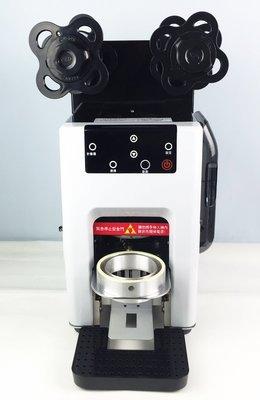 創傑包裝+CJ-533 最新型桌上型微電腦封口機  飲料 餐飲 封杯 連鎖店 早餐