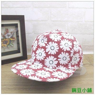棒球帽 鴨舌帽 遮陽帽 牛仔棒球帽 造型帽 嘻哈帽 男女 戶外休閒運動 小雛菊 紅色 藍色*豌豆小舖*