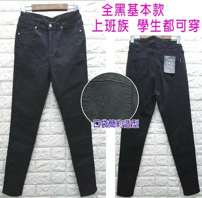 現貨《XL.2L.3L.5L》中腰3571彈性素黑長褲學生褲/大尺碼長褲【時尚Tina】鑽石比例