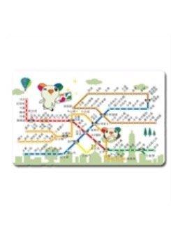 ◎蕭叔收藏小舖◎2012台北捷運路線圖全球限量1000套全新現貨