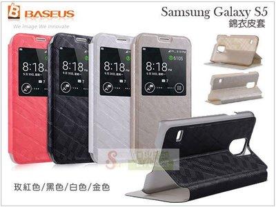 日光通訊@BASEUS原廠 Samsung Galaxy S5 i9600 倍思錦衣 菱格超薄硬殼側掀皮套 站立式側翻保護套