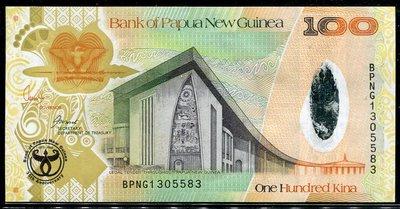 Papua New Guinea (巴布亞紐幾內亞塑鈔) P37 100 KINA 動物 2008 品相 全新UNC
