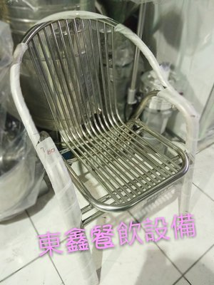 全新 不鏽鋼雙管椅