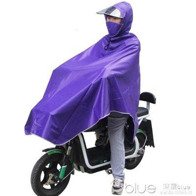 太空雨衣自行車雨衣電動自行車雨衣行走雨衣加厚雨衣 免運【智家派】
