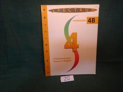 【愛悅二手書坊 07-42】SPECTRUM WORKBOOK 4B